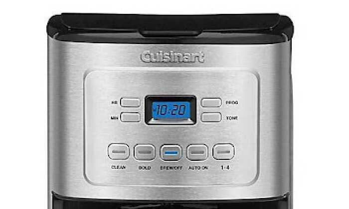 How To Set Cuisinart Coffee Maker Timer
